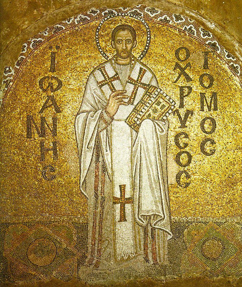 A Byzantine mosaic of John Chrysostom from the Hagia Sophia