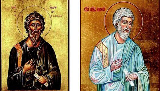 Святий Апостол Андрій Первозванний