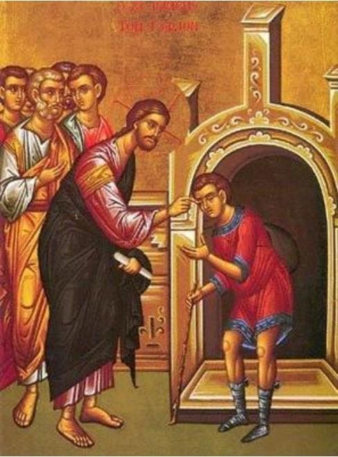 St. Celidonius the Man Born Blind