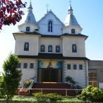 Holy Trinity Ukrainian Orthodox Cathedral in Vancouver, British Columbia
