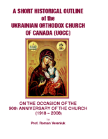 A Short Historical Outline of the Ukrainian Orthodox Church of Canada (UOCC)