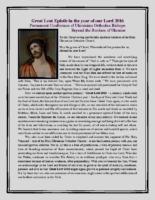 Great Lent Epistle Permanent Conference of Ukrainian Orthodox Bishops Beyond ENG