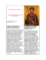 Great-Martyr Theodore the Tyro