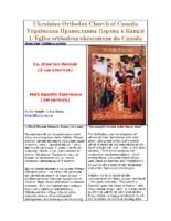 Holy Apostle Zacchaeus