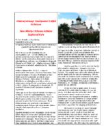New Martyr Schema-Abbess Sohpia of Kyiv