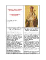 St. Tarasius, Patriarch of Constantinople