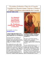 St. Theodosius. Archbishop of Chernihiv