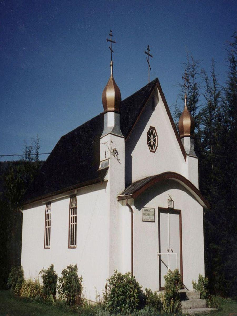St. Mary The Protectress Parish