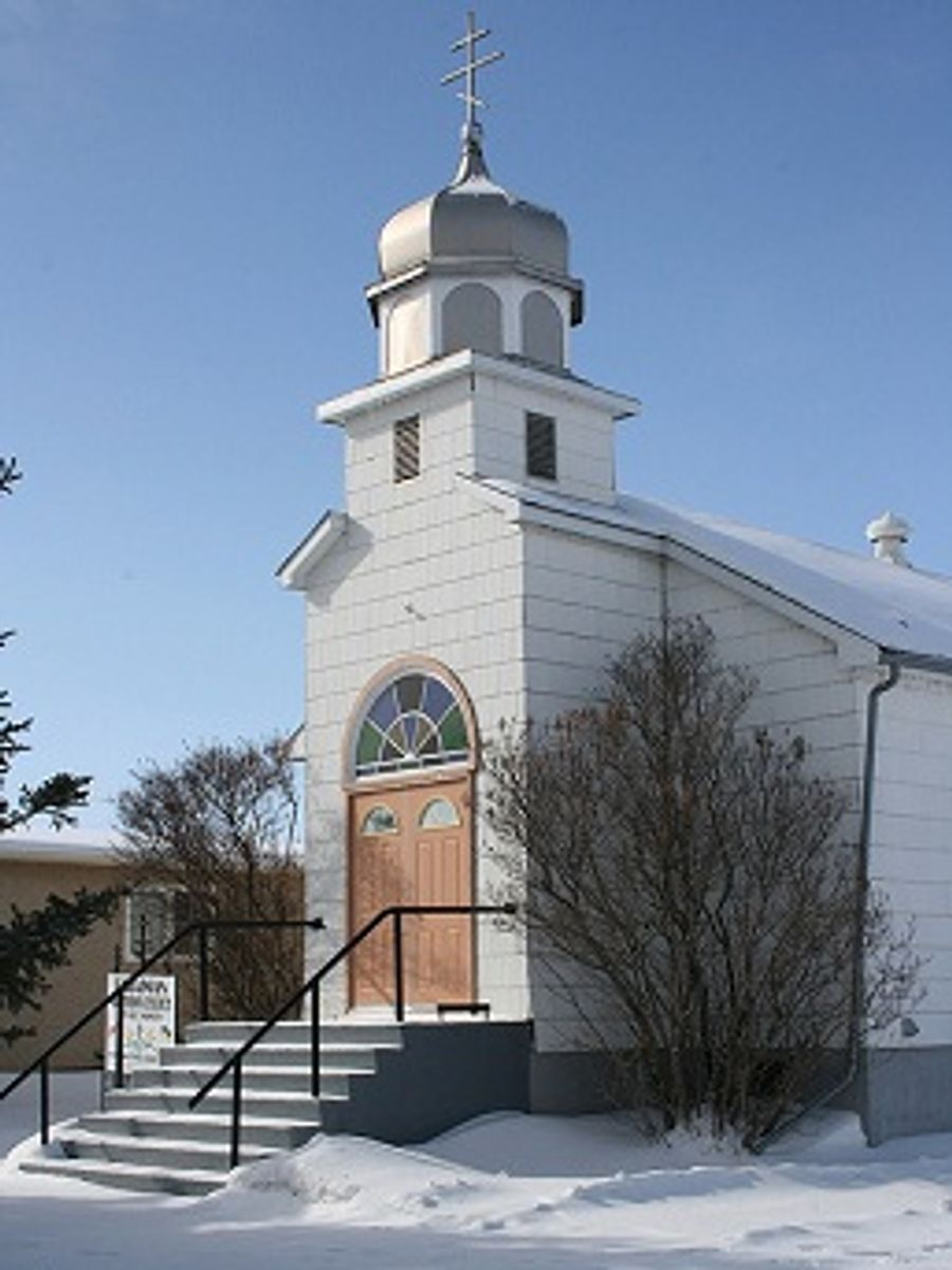 All_Saints_Ukr_Orthodox_Church_Melfort_SK