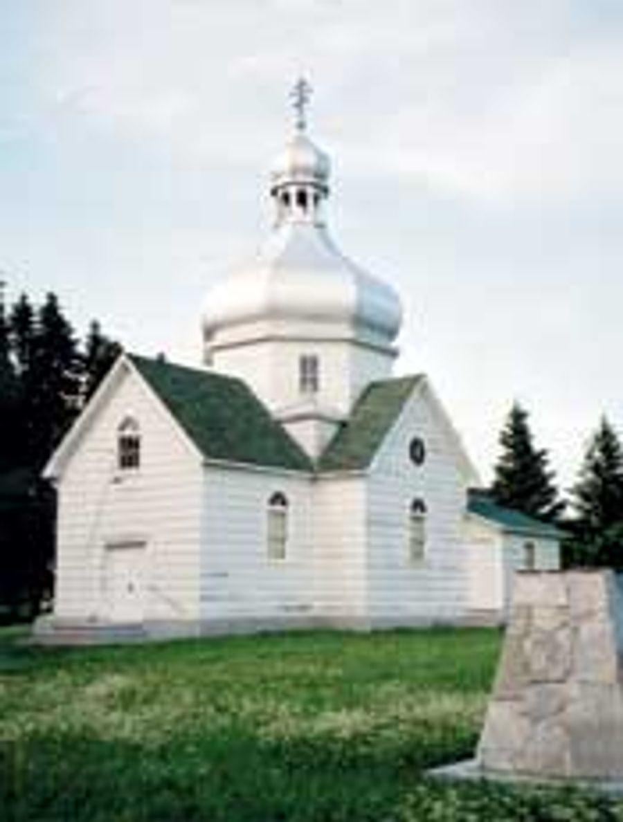 Holy Ascension Parish
