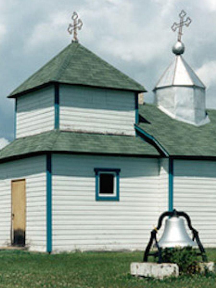 Saints_Peter_and_Paul_Ukr_Orthodox_Chapel_Arbakka_MB