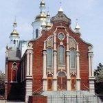 St Vladimirs Hamilton