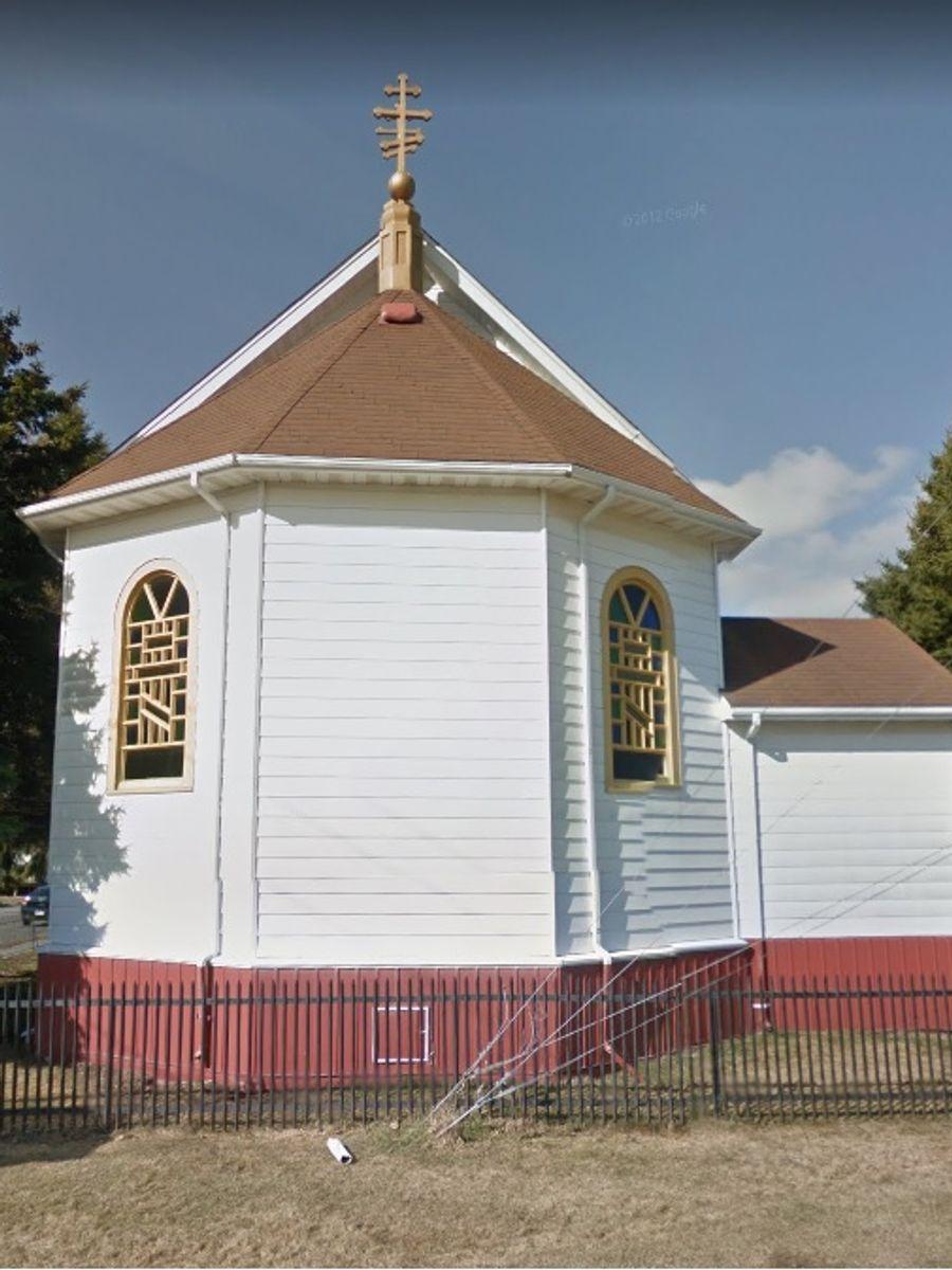 Ukrainian Orthodox Church of the Dormition of the Virgin Mary Thunder Bay