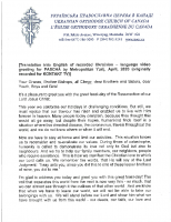 Paschal Greeting of Metropolitan Yurij (text from video) English 2020