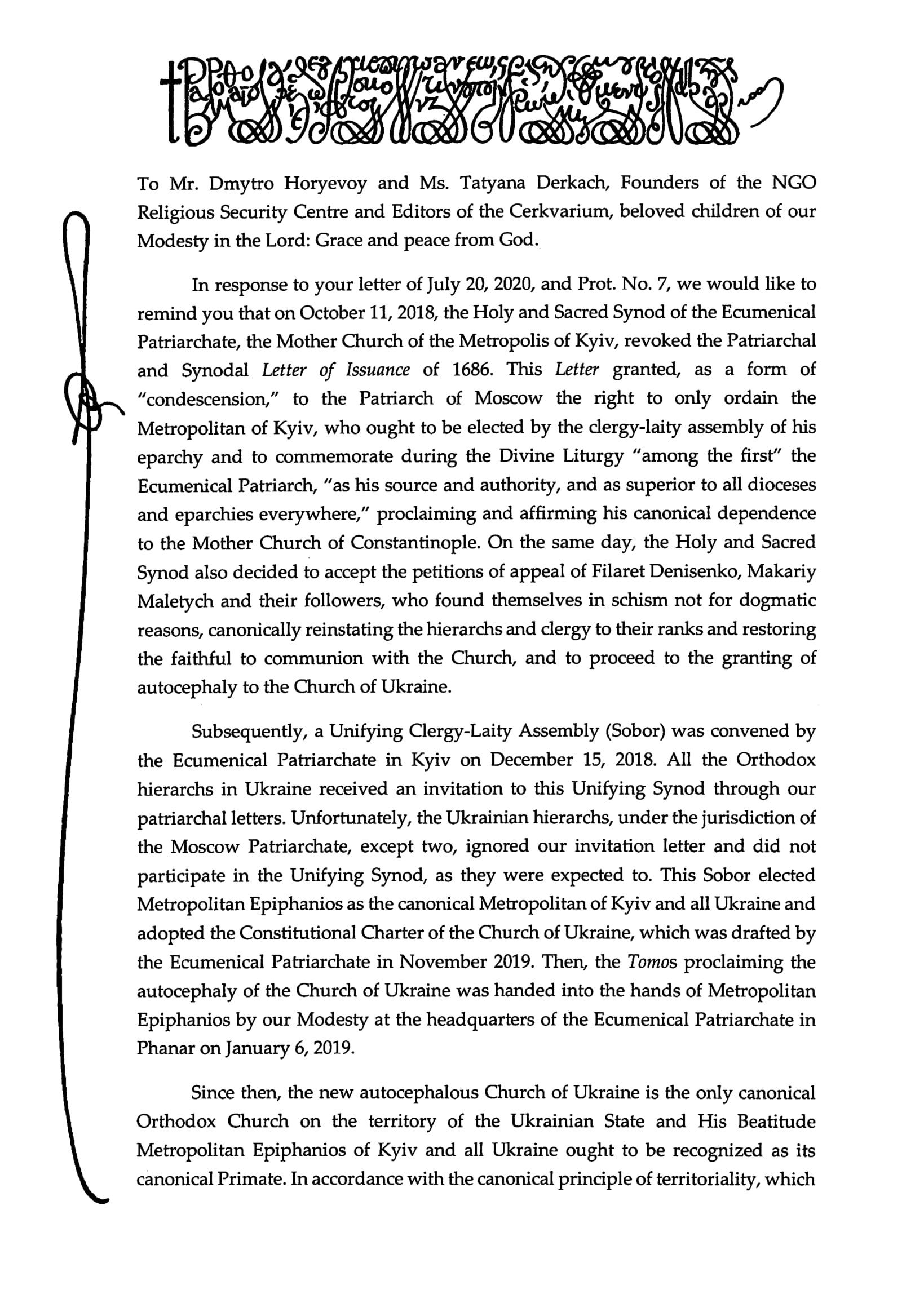 Patriarchal Reply-Cerkvarium-1