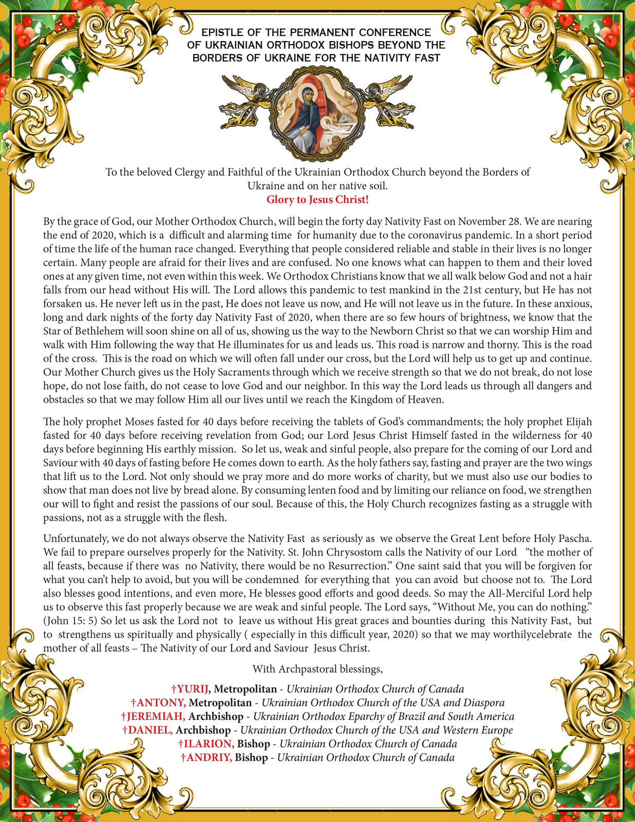 2020-Nativity-Fast-Proclamation—English