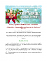 Nativity Epistle of the Permanent Conference 2020