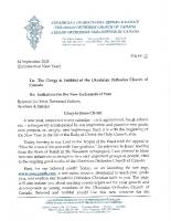 Ecclesiastical New Year – 2021